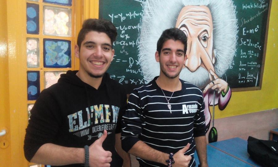 77ος Πανελλήνιος Διαγωνισμός στα Μαθηματικά.